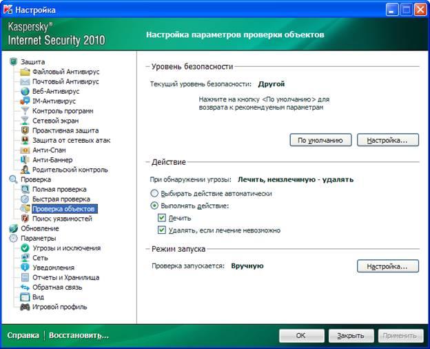 Бесплатный сервер обновлений NOD32 - 7 Марта 2014 - Warez.
